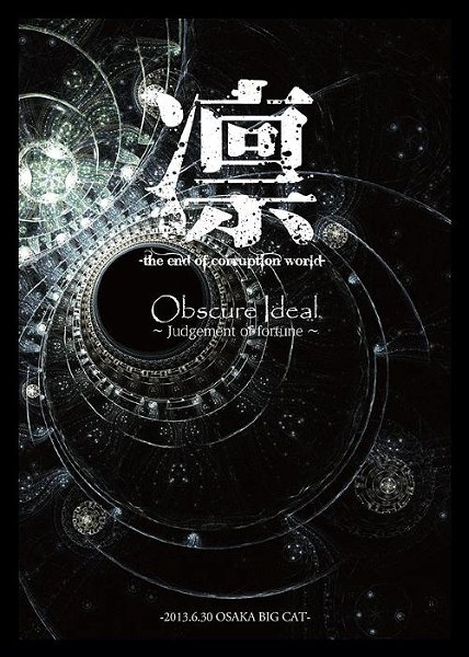 LIN - Obscure Ideal ~Judgement of fortune~ -2013.6.30 OSAKA BIG CAT-