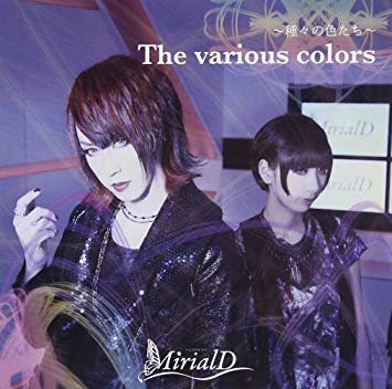 MirialD - The various colors~Shugu no iro Tachi~