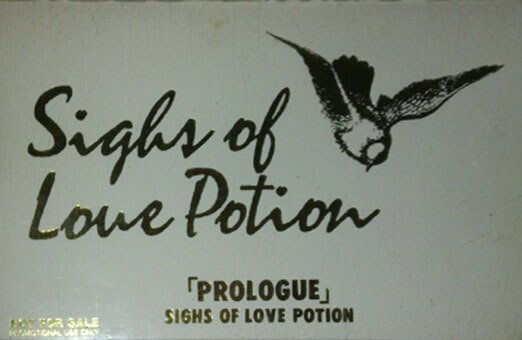 Sighs of Love Potion - 「PROLOGUE」