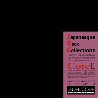 (omnibus) - Japanesque Rock Collectionz CureⅡ UNDER CODE PRODUCTION ALL CAST MUSEUM
