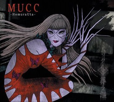MUCC - Homura Uta French Edition