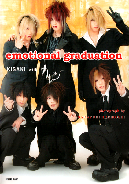 KALEN - emotional graduation