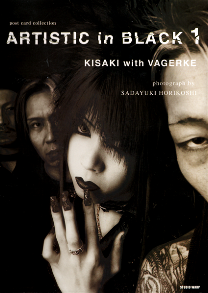 KISAKI - ARTISTIC in BLACK 1