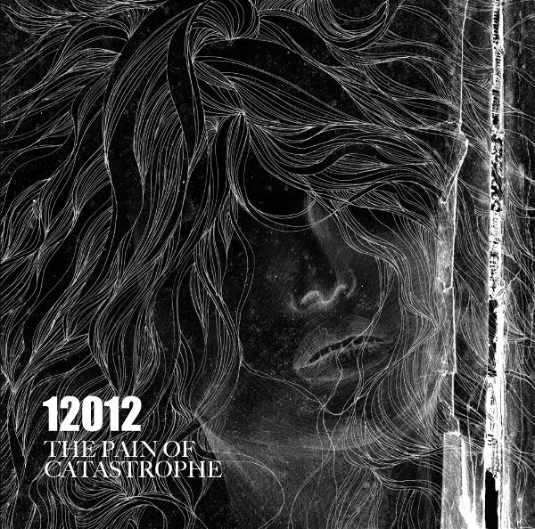 12012 - THE PAIN OF CATASTROPHE Shokaiban B