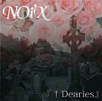 †Dearies cover