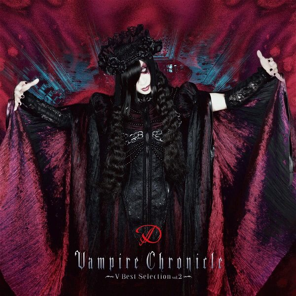 D - Vampire Chronicle ~V-Best Selection Vol.2~ Tsuujou-ban