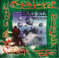 (omnibus) - SACRED SEEDS ~Stairs to the moon~