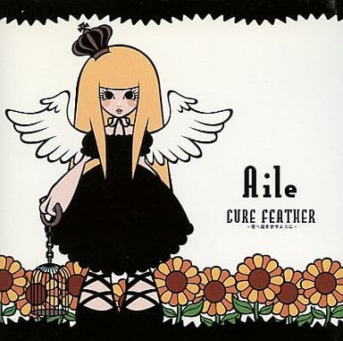 AILE - CURE FEATHER ~Kimi e Todoki Masuyou ni~