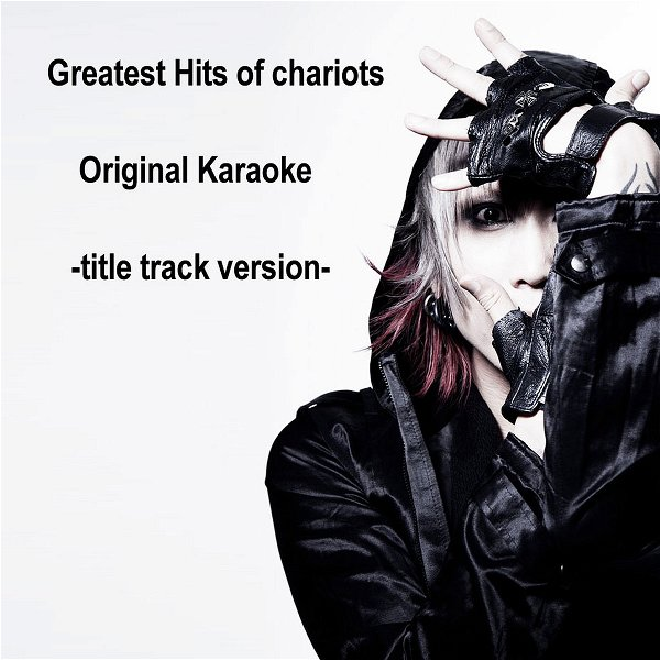 chariots - Greatest Hits of chariots Original Karaoke -title track version-
