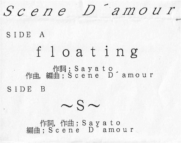 Scene D'amour - floating / ~S~