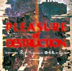 (omnibus) - PLEASURE of DESTRUCTION