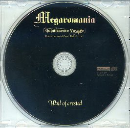 Megaromania - Wail of crested