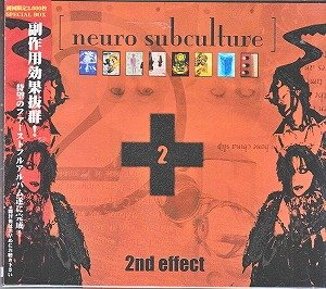 2nd effect - neuro subculture
