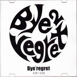 Bye²regret - Start ID