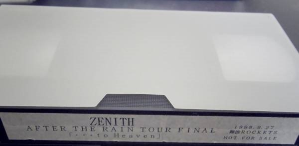 ZENITH - AFTER THE RAIN TOUR FINAL