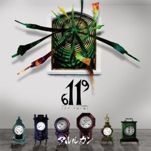 ARLEQUIN - NEAR・EQUAL TYPE B