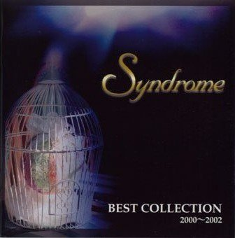 Syndrome - BEST COLLECTION 2000~2002