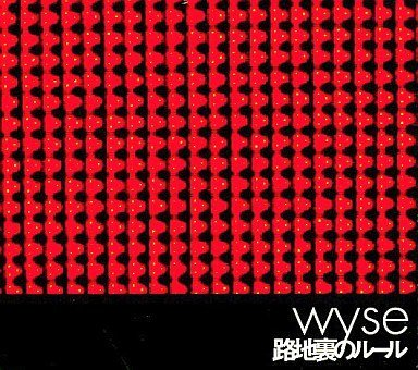 wyse - Rojiura no Rule