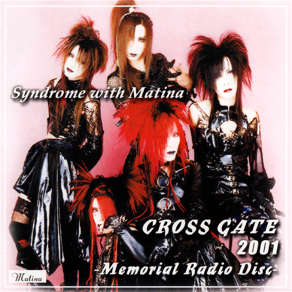 (omnibus) - CROSS GATE 2001 -Memorial Radio Disc- vol.1 ~Matina radio disc~