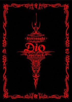 Dio -distraught overlord- - Embrace at Distraught