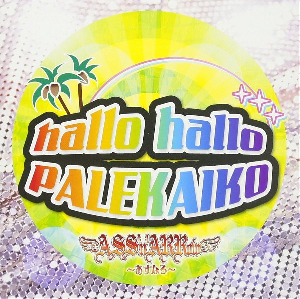 ASS'n'ARRow - HALLO HALLO PALEKAIKO