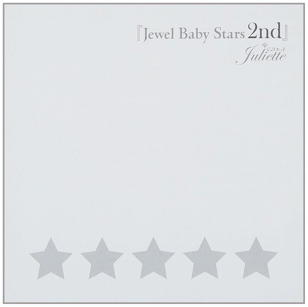 Juliette - Jewel Baby Stars 2nd