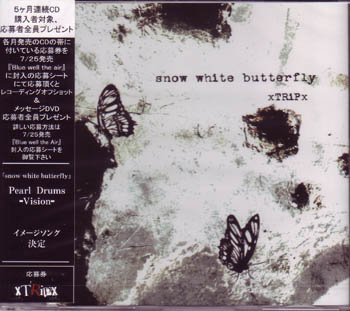 xTRiPx - snow white butterfly