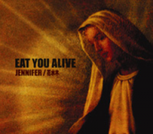 EAT YOU ALIVE - JENNIFER/Hanamizuki