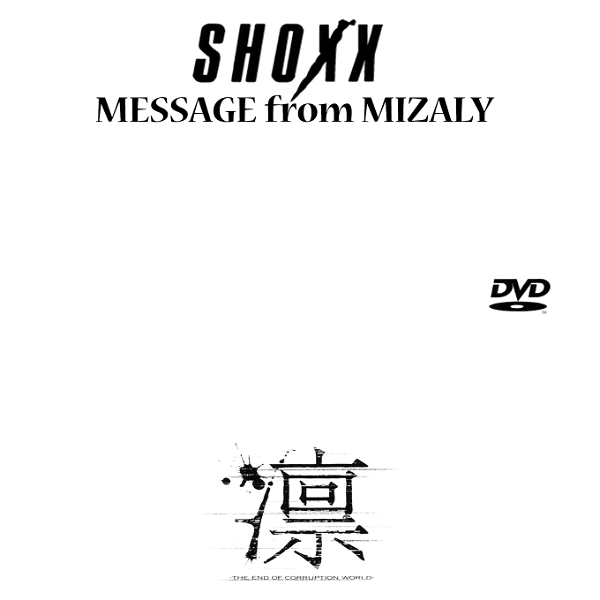 LIN - SHOXX MESSAGE from MIZALY