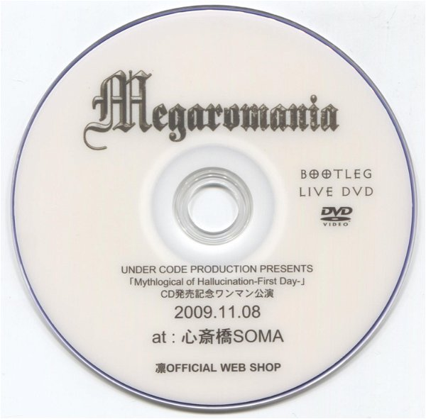 Megaromania - 2009.11.08 Shinsaibashi SOMA 「Mythological of Hallucination -First Day-」