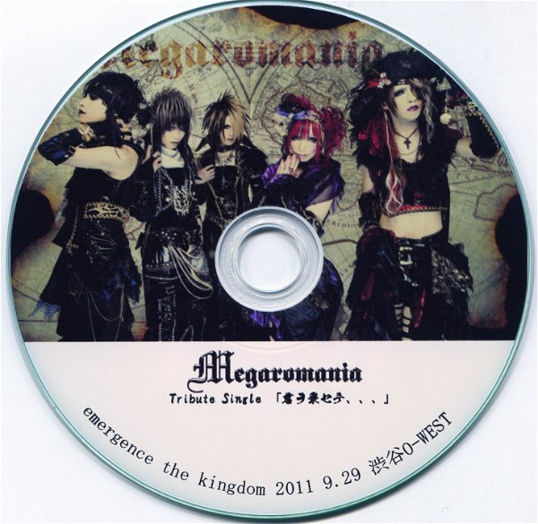 Megaromania - Tribute Single 「Kimi wo Nosete...」