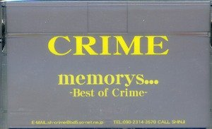 CRIME - memorys... -Best of Crime-