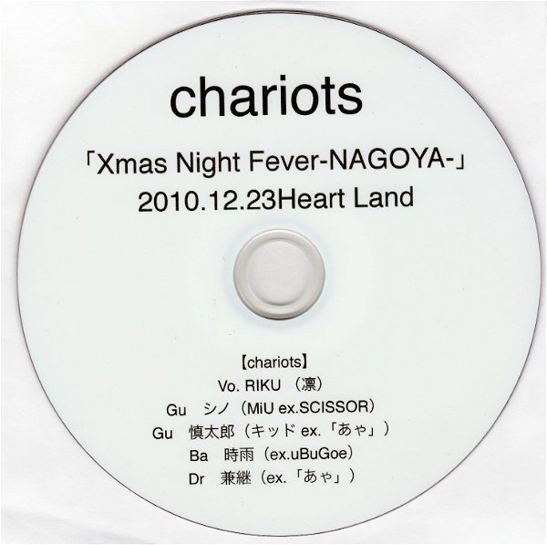 chariots - 「Xmas Night Fever-NAGOYA-」  2010.12.23Heart Land