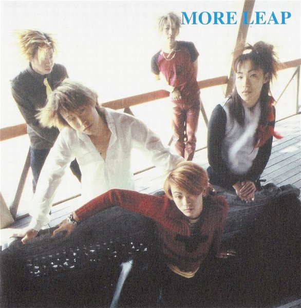LEAP - MORE