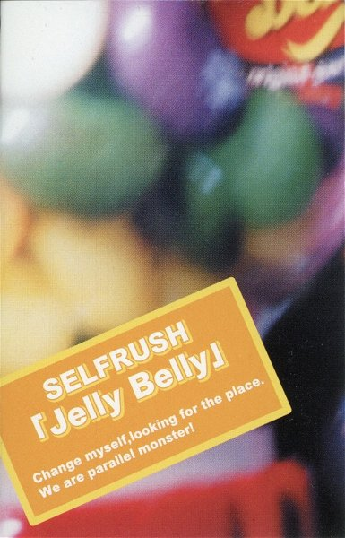 SELFRUSH - Jelly Belly