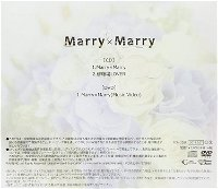 MARRY×MARRY TYPE-B cover