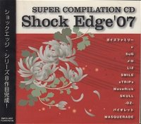 Shock Edge'07 cover