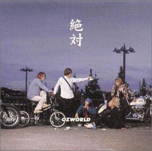 OZWORLD - Zettai~the Tower ⅩⅥ~