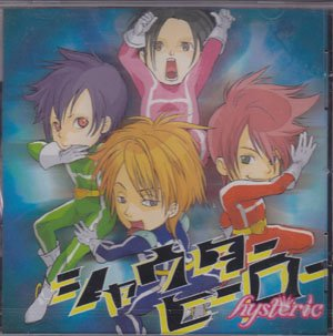 hysteric - SHOUTER HERO