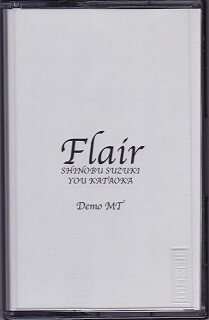 Flair - And Vision