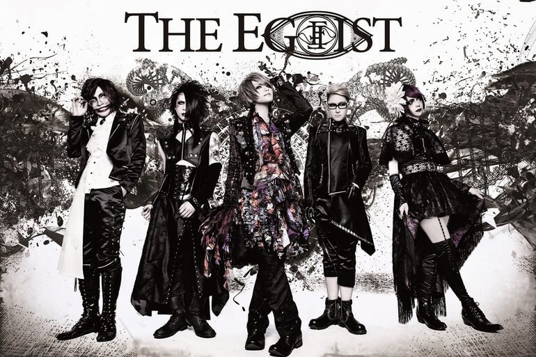 THE EGOIST