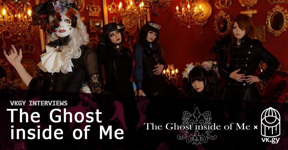 37805-an-interview-with-the-ghost-inside