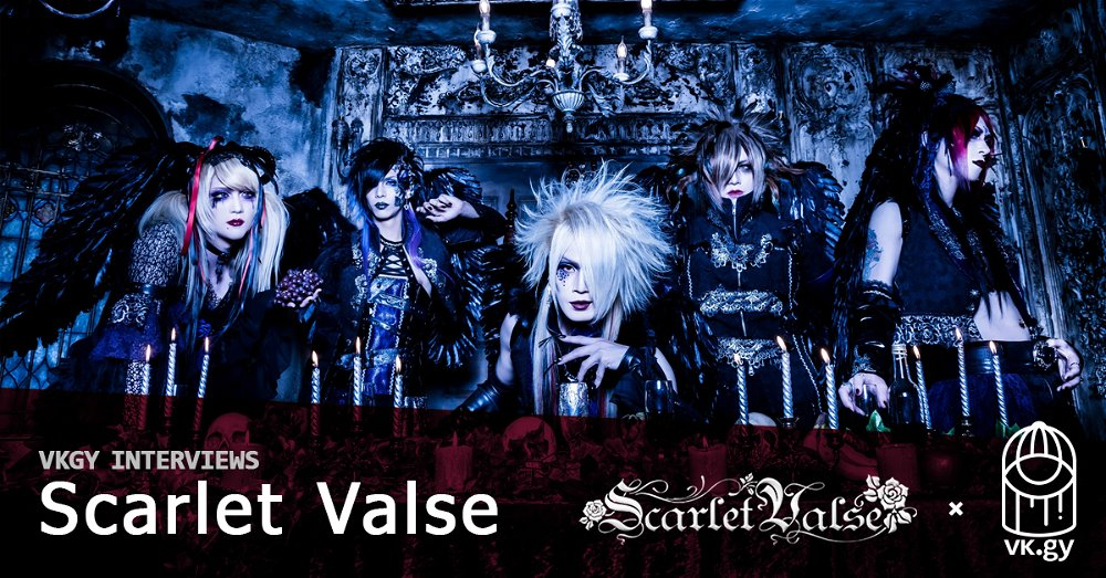 38893-an-interview-with-scarlet-valse.la