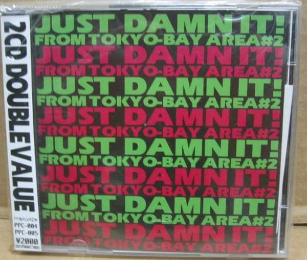 (omnibus) - JUST DAMN IT From Tokyo-Bay Area #2