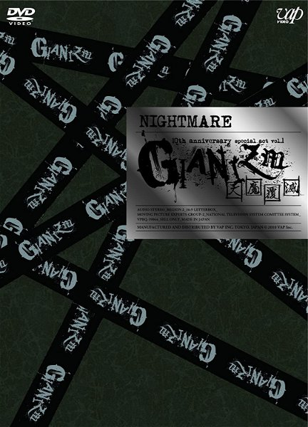 NIGHTMARE - NIGHTMARE 10th anniversary special act vol.1 GIANIZM ~Tenma Fukumetsu~ DVD