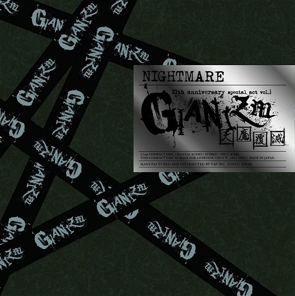 NIGHTMARE - NIGHTMARE 10th anniversary special act vol.1 GIANIZM ~Tenma Fukumetsu~ CD