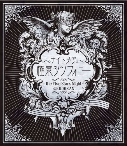 NIGHTMARE - Kyokutou SYMPHONY~the Five Stars Night? @ BUDOKAN~ Kanzen Yoyaku Genteiban