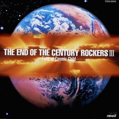 (omnibus) - THE END OF THE CENTURY ROCKERS III -Field of Cosmic Child-