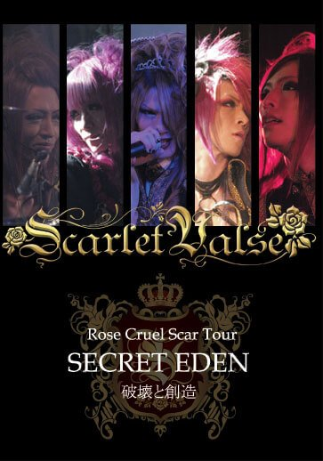 Scarlet Valse - SECRET EDEN~Hakai to Souzou~
