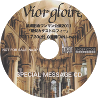 Vior gloire - SPECIAL MESSAGE CD
